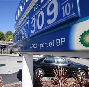 BP-EVR Compliance Program